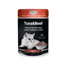 GINA пауч для кошек тунец и говядина в соусе, 85 гр. (38997)