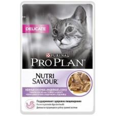 Pro Plan Nutri Savour DELICATE для кошек с чувствительным пищеварением, в соусе, 85гр. , пауч