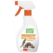 Api-San Умный Спрей Ликвидатор пятен и запаха для грызунов, хорьков, птиц и рептилий 200мл (C83705)