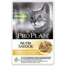 Pro Plan Nutri Savour STERILISED для стерилизованных кошек, в соусе / в желе, 85гр., пауч