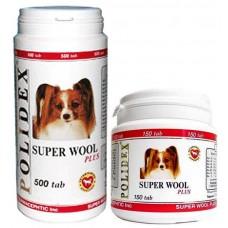 Полидекс Super Wool plus улучшает состояние шерсти, кожи, когтей, 150таб.