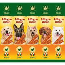 B&B Аллегро Дог Колбаски для собак Курица