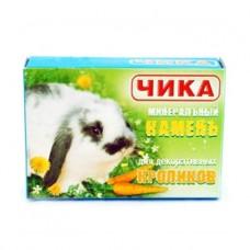 Чика Минеральный камень для кроликов, 35г. (15304)