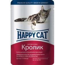 Хэппи Кэт консервы для кошек кролик нежные кусочки в соусе, 100гр.  (05108)
