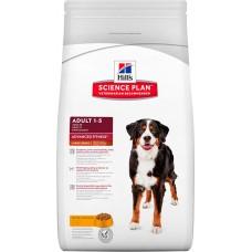 Hill's Science Plan ADULT LARGE BREED корм для собак крупных пород от 1 до 5 лет с курицей