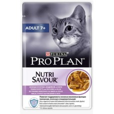 Pro Plan Nutri Savour ADULT 7+ для кошек старше 7 лет, с индейкой в соусе, 85гр., пауч (P25359)