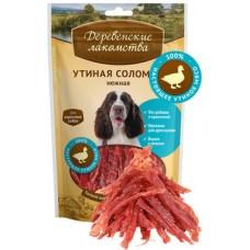 Деревенские лакомства для собак Утиная соломка нежная 90 гр (79711229)