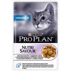 Pro Plan Nutri Savour HOUSECAT для кошек, живущих дома, в соусе / в желе, 85гр., пауч