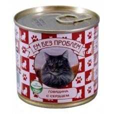 Ем без проблем консервы для кошек Говядина с сердцем 250гр. (20206)