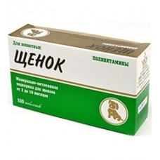 Щенок минерально-витаминный комплекс, 100 таб. (12511)