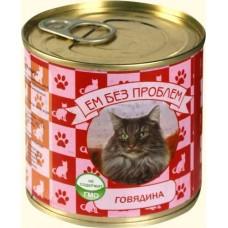 Ем без проблем консервы для кошек Говядина 250гр. (22704)