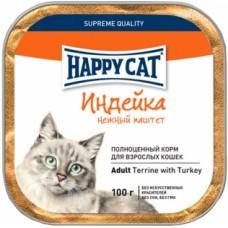 Хэппи Кэт консервы для кошек паштет индейка/овощи, 100гр. (05383)