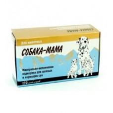 Собака-Мама минерально-витаминная подкормка для щенков и кормящих сук, 120 таб. (12509)