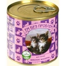 Ем без проблем консервы для котят Мясное ассорти 250гр. (21571)