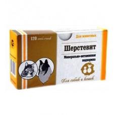 Шерстевит минерально-витаминный комплекс, улучшает состояние кожи и шерсти, 120 таб. (12510)