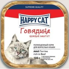 Хэппи Кэт консервы для кошек паштет говядина, 100гр. (05390)
