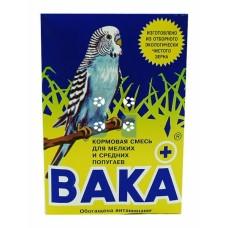 Вака Плюс Корм для мелких и средних попугаев 500 гр. (50070)