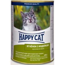 Хэппи  Кэт консервы для кошек ягнёнок/индейка кусочки в желе, 400гр. (05388)