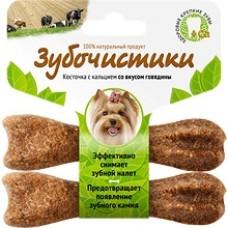 Зубочистики Косточка для собак до 10 кг 2 шт
