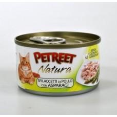 Петрит консервы для кошек Куриная грудка со спаржей 70гр. (53518)