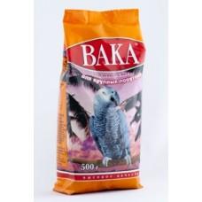 Вака Высокое Качество Корм для крупных попугаев 500 гр. (36191)