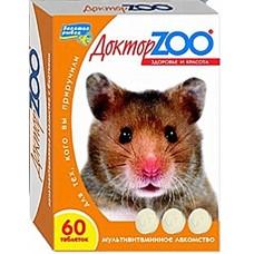Доктор ЗОО мультивитаминное Лакомство для грызунов, 60таб. (13008)
