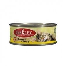Berkley консервы для кошек #7 Индейка с сыром 100г (75106)