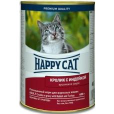 Хэппи Кэт Консервы в соусе для взрослых кошек с кроликом и индейкой, 400гр. (05385)