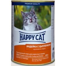 Хэппи Кэт Консервы в соусе для взрослых кошек с индейкой и цыпленком, 400гр. (05384)