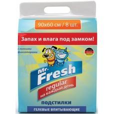 Mr. Fresh Regular Подстилки гелевые впитывающие для ежедневного применения