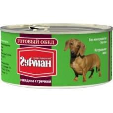 Четвероногий Гурман ГОТОВЫЙ ОБЕД консервы для собак говядина с гречкой, 325гр. (С11883)