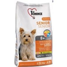1st Choice SENIOR TOY & SMALL BREEDS для пожилых собак миниатюрных и малых пород