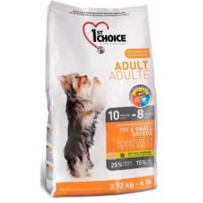 1st Choice ADULT TOY & SMALL BREEDS для собак миниатюрных и малых пород