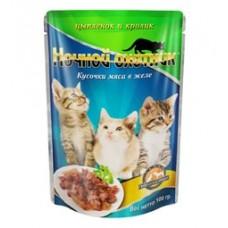 Ночной охотник консервы для котят цыпленок/кролик в желе 100 гр. (07751)