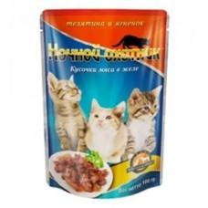 Ночной охотник консервы для котят телятина/ягненок в желе 100 гр. (07744)