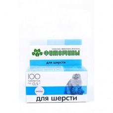 ФитоМины фитокомплекс для кошек, 100 таб.