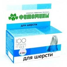 ФитоМины фитокомплекс для собак, 100 таб.