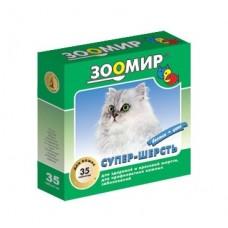 Зоомир Витамины для кошек, 35 таб.
