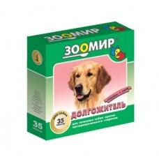 Зоомир Витамины для собак, 35 таб.