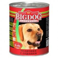 Зоогурман консервы для собак BIG DOG Телятина с сердцем 850г (38484/P18948)