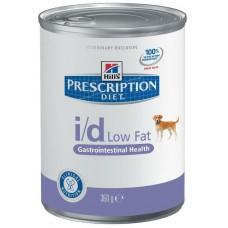 Hill's Prescription Diet I/D Low fat консервы для поддержания здоровья собак с расстройствами пищеварения Низкокалорийный 360г (P13039)