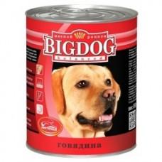 Зоогурман консервы для собак BIG DOG Говядина 850гр. (38480/P18944)