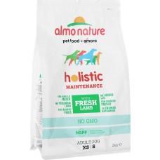 Almo Nature Holistic для взрослых собак Малых пород с Ягненком (Small&Lamb) 2кг (P10145)