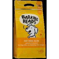 """Barking Heads FAT DOG SLIM для собак с избыточным весом с Курицей и рисом """"Худеющий толстячок"""""""
