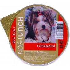 Dog Lunch консервы для собак крем-суфле Говядина 125г (P19023)