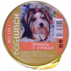 Dog Lunch консервы для собак крем-суфле Ягненок с курицей 125г (P19035)