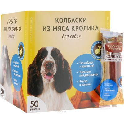 Деревенские лакомства Мини колбаски для собак из мяса кролика 8гx50 шт (P19564)