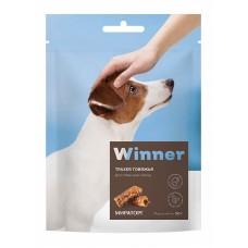 Winner Лакомство для собак Мясо пищевода говяжье мини 130г