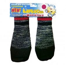 Барбоски Утепленные носки для собак, прорезиненные, на липучках, серые, 4 шт