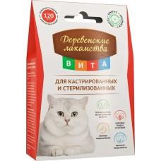 Деревенские лакомства ВИТА витаминизированное лакомство для кастрированных и стерилизованных кошек 120 таб. (P35339)
